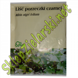 Black Currant, Black Currant Leaf 50gr
